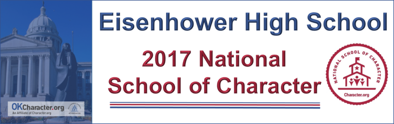 2017 National School of Character